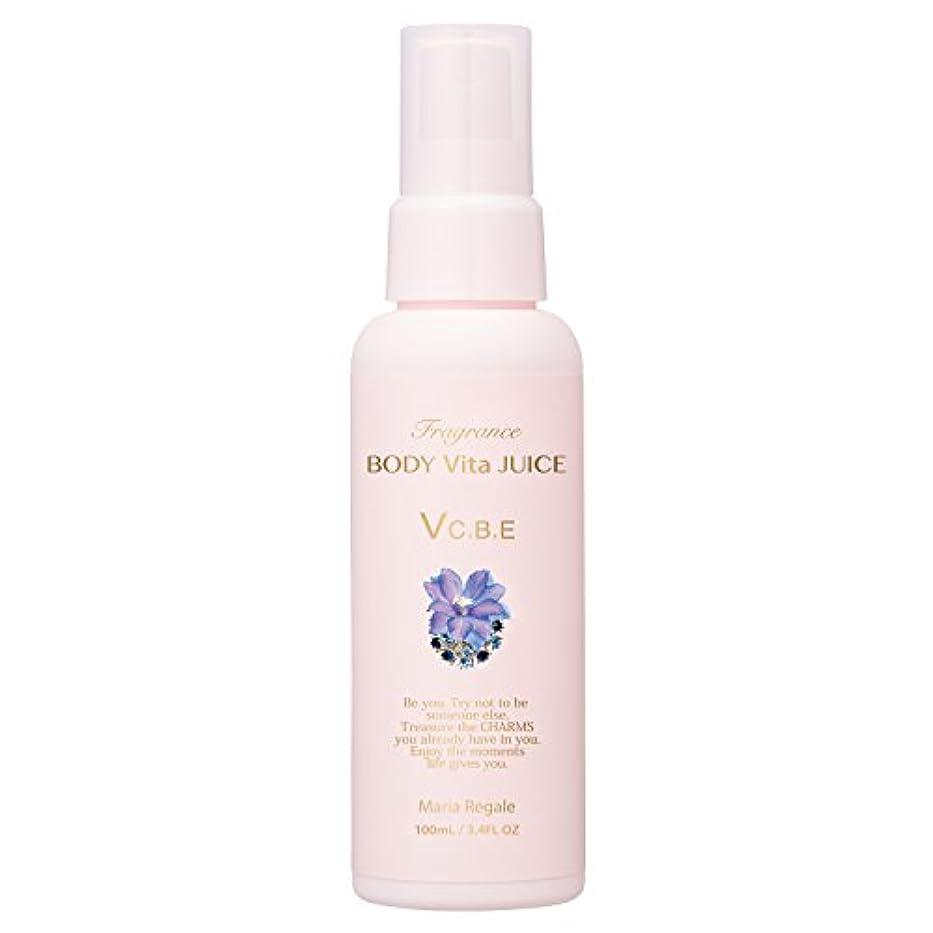 表面的なキャンベラオンFERNANDA(フェルナンダ) Body Vita Juice Maria Regale(ボディビタジュース マリアリゲル)