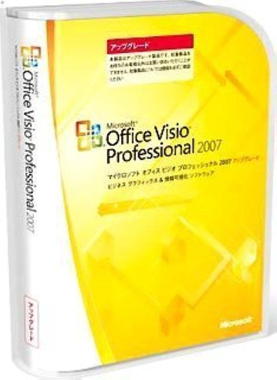 アラバマエゴマニアタンザニア【旧商品/メーカー出荷終了/サポート終了】Microsoft Office Visio Professional 2007 アップグレード