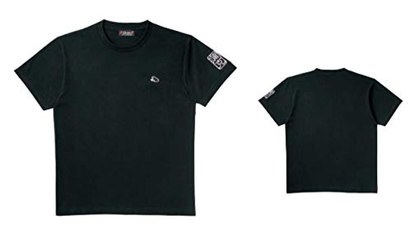 スムーズにのために考古学がまかつ(Gamakatsu) Tシャツ (カエル) GM3568