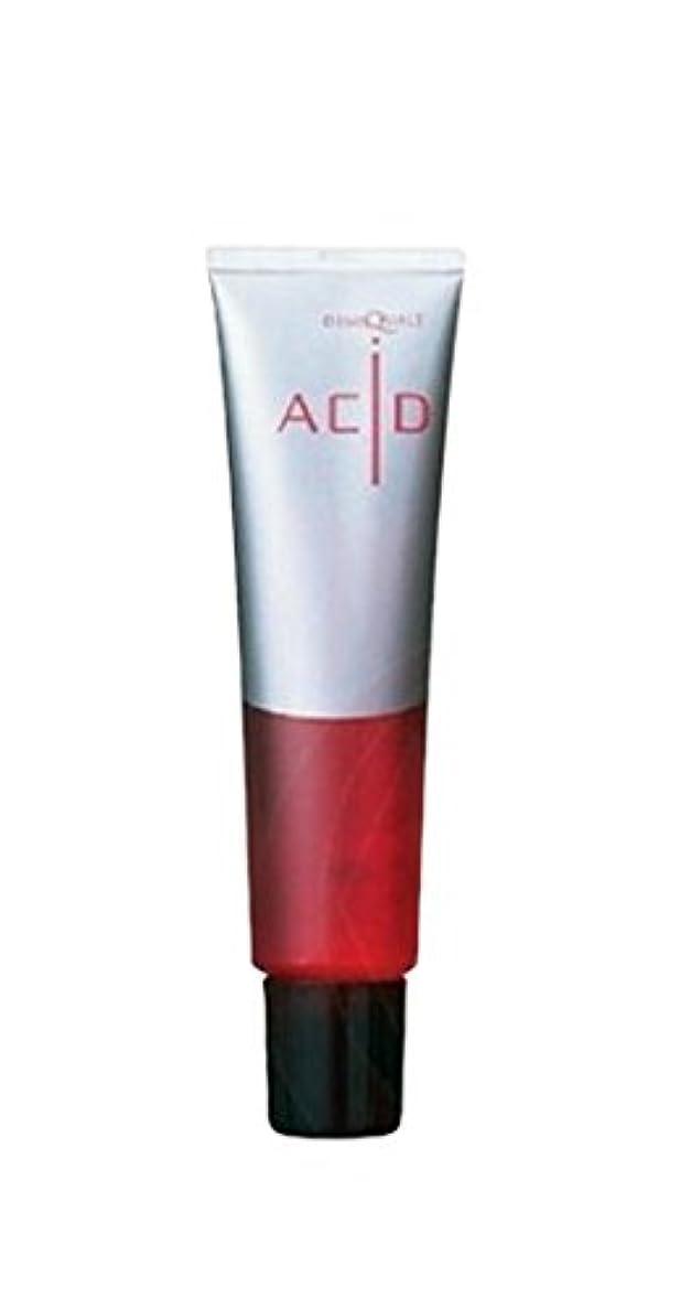 装備する興奮セメントデミ クオルトアシッド 赤紫 150g