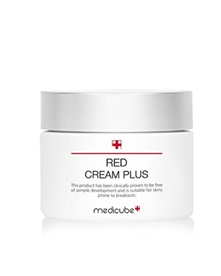 透ける信じられない自治[Medicube]メディキューブ レッド クリーム プラス 大容量 100ml / Medicube Red Cream Plus 100ml [並行輸入品]
