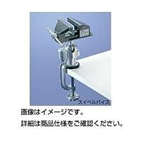 スイベルバイス ホビー エトセトラ 科学 研究 実験 素材 工具 top1-ds-1601230-ah [簡素パッケージ品]