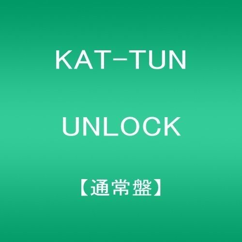 UNLOCK【通常盤】