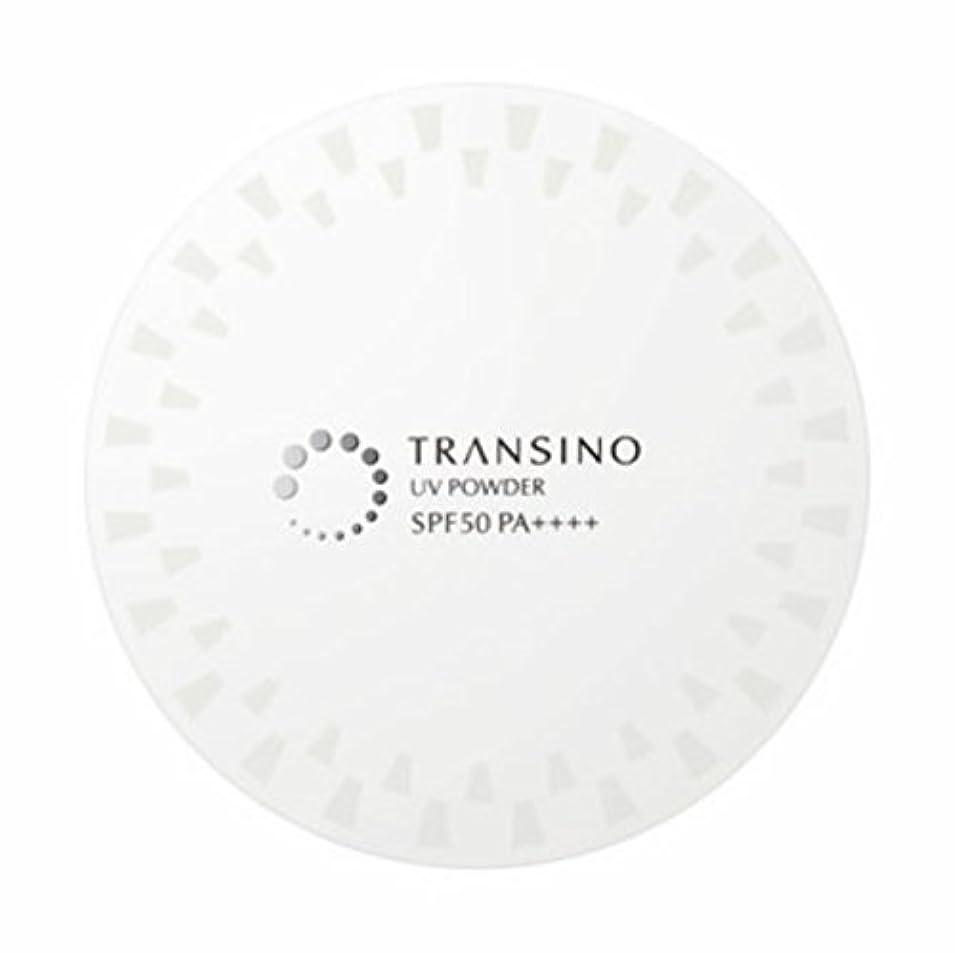 可聴に話す砲撃トランシーノ 薬用UVパウダー 12g SPF50?PA++++ [並行輸入品]