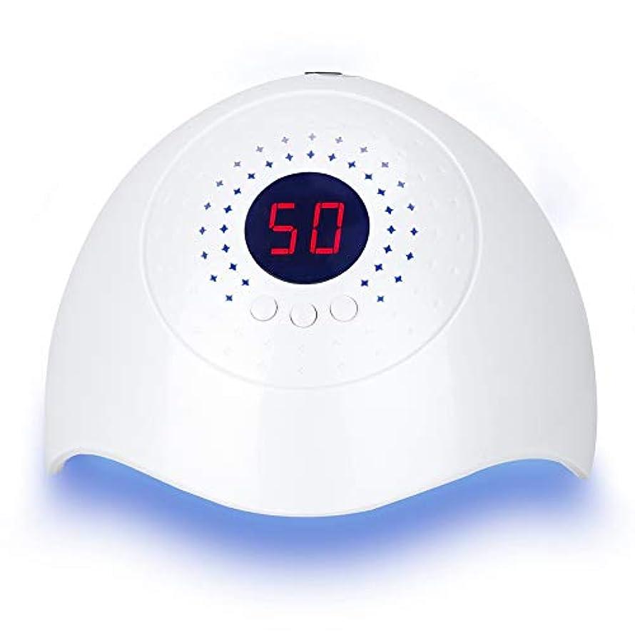 ネイルアートドライヤー、36W LED UVネイルランプジェルネイルポリッシュ硬化ランプ、3タイマー設定オートセンサープロフェッショナルネイルアートツール