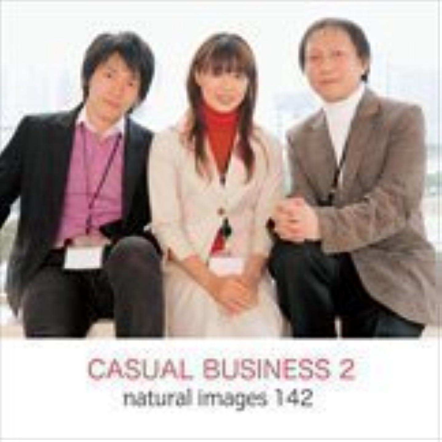 見落とすビタミン雄弁naturalimages Vol.142 CASUAL BUSINESS 2