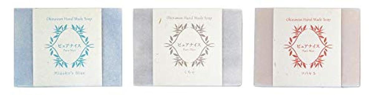 また明日ね想像するグリーンバックピュアナイス おきなわ素材石けんシリーズ 3個セット(Miyako's Blue、くちゃ、ツバキ5)