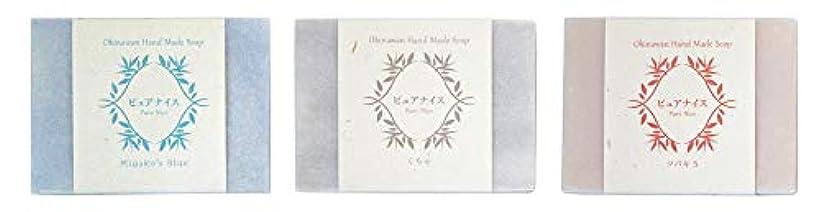 吸収上院ストッキングピュアナイス おきなわ素材石けんシリーズ 3個セット(Miyako's Blue、くちゃ、ツバキ5)