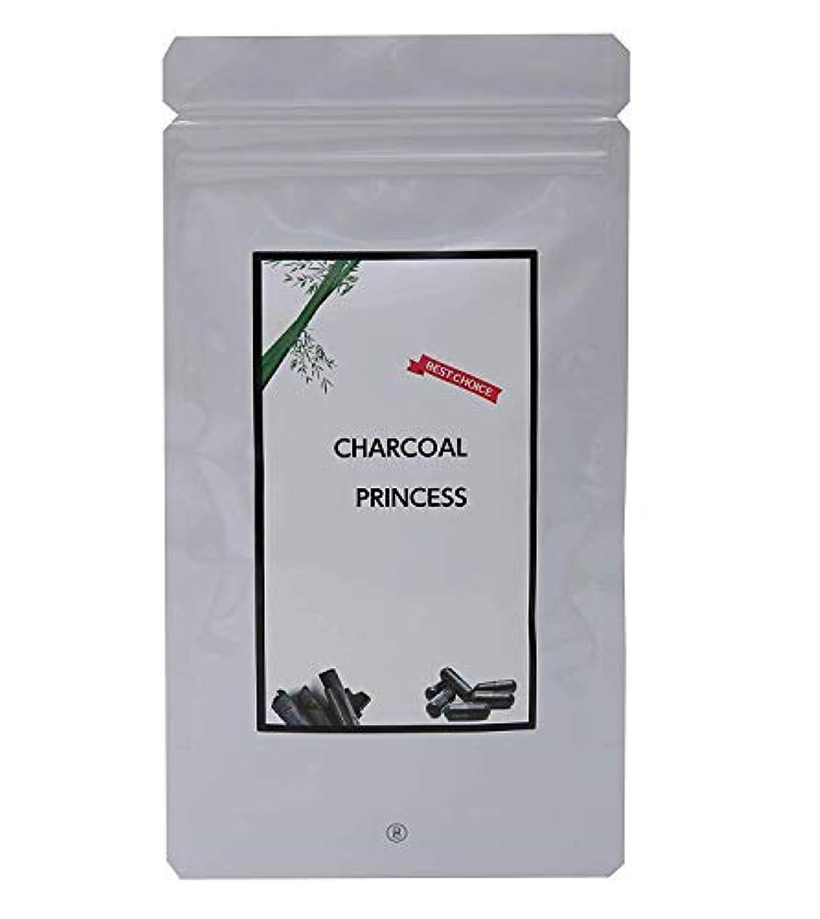電圧左鉱夫チャコールクレンズ CHARCOAL PRINCESS【150粒入】50日分 竹炭粉カプセル