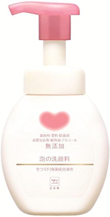 伝染性の緊張ハンカチ【まとめ買い】カウブランド 無添加泡の洗顔料 本体 200ML ×2セット
