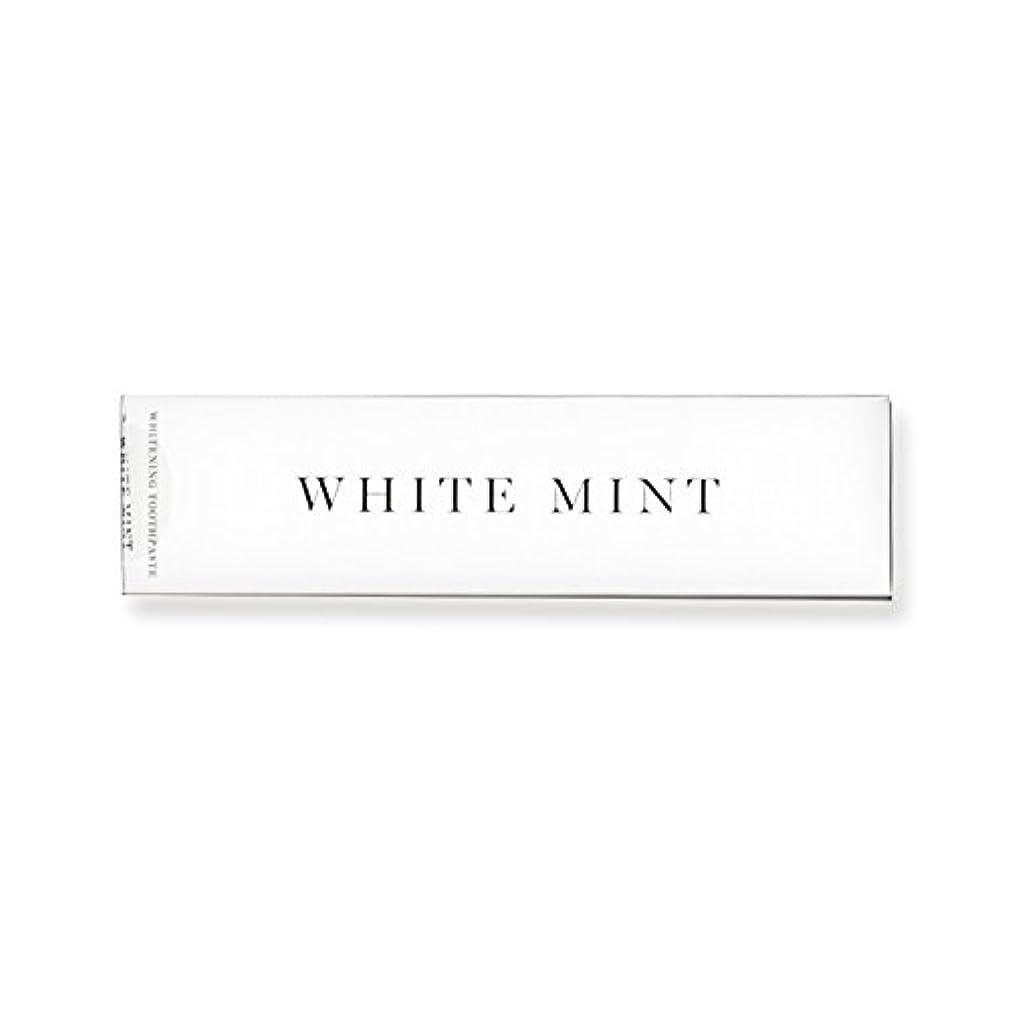 政治家の周囲断言するホワイトミント 130g (旧シルクホワイト)