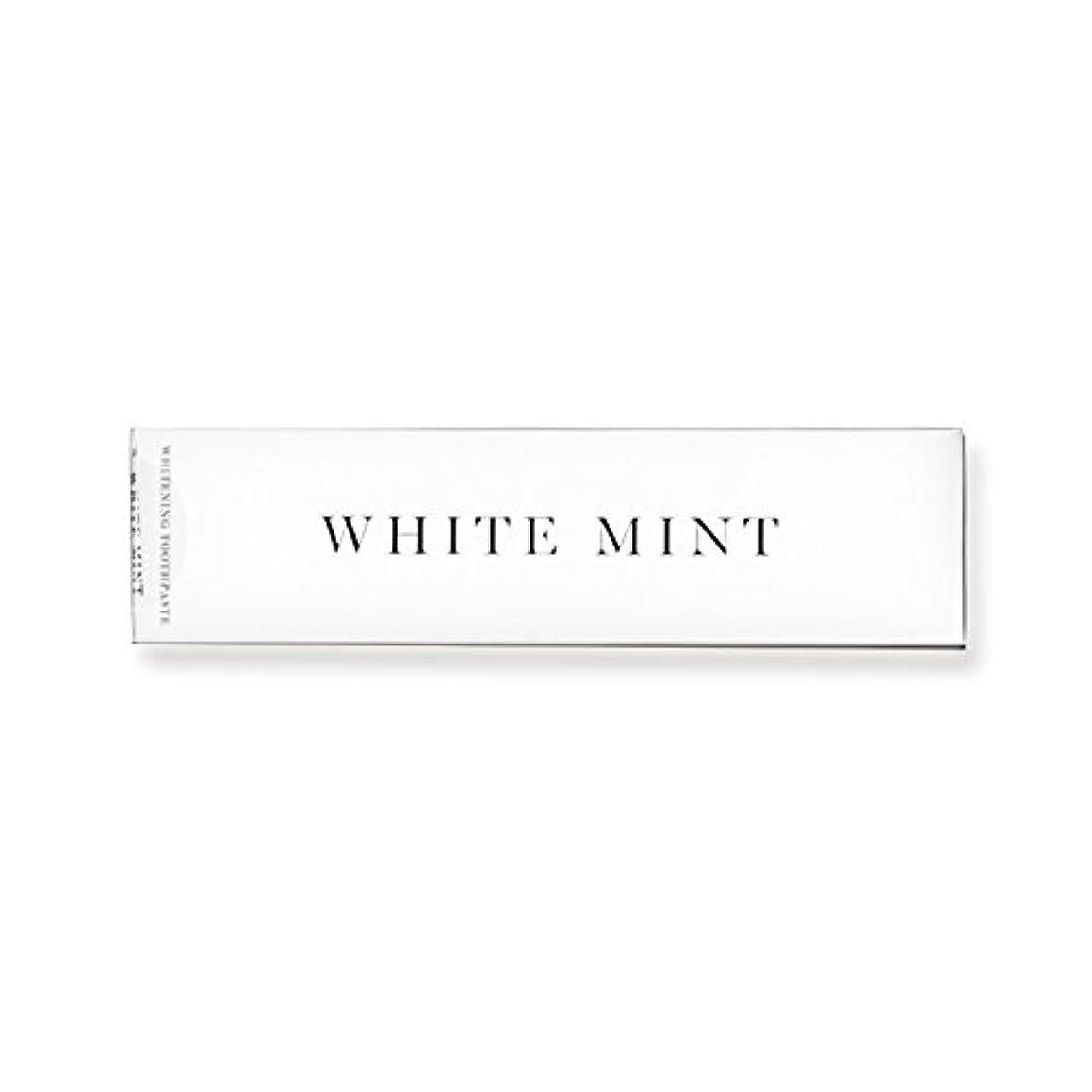 迫害するブース第三ホワイトミント 130g (旧シルクホワイト)