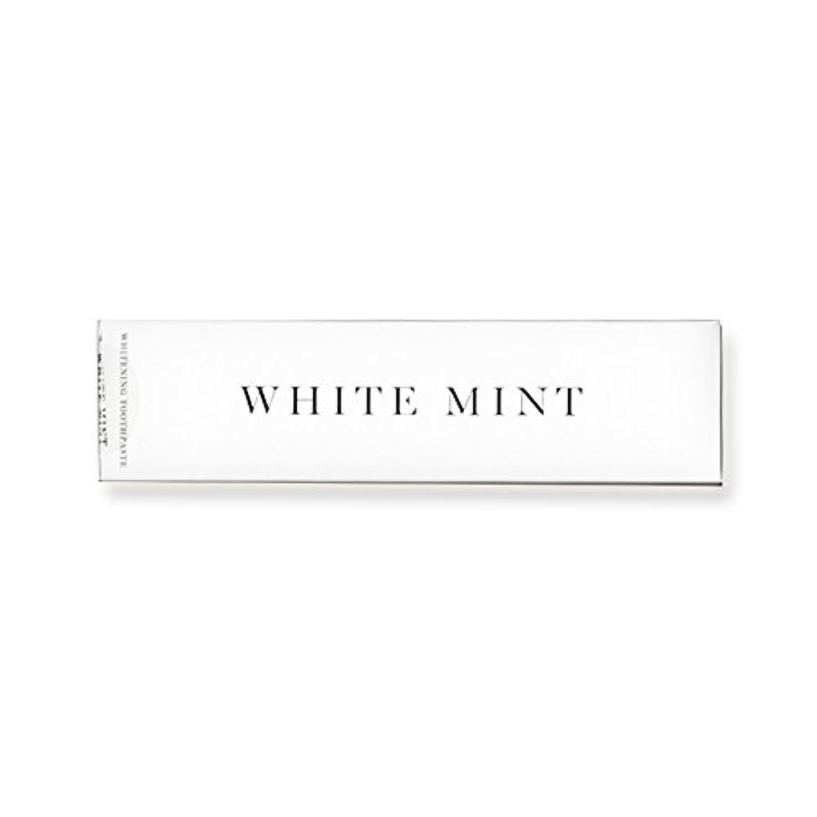 マトン電気の比類のないホワイトミント 130g (旧シルクホワイト)