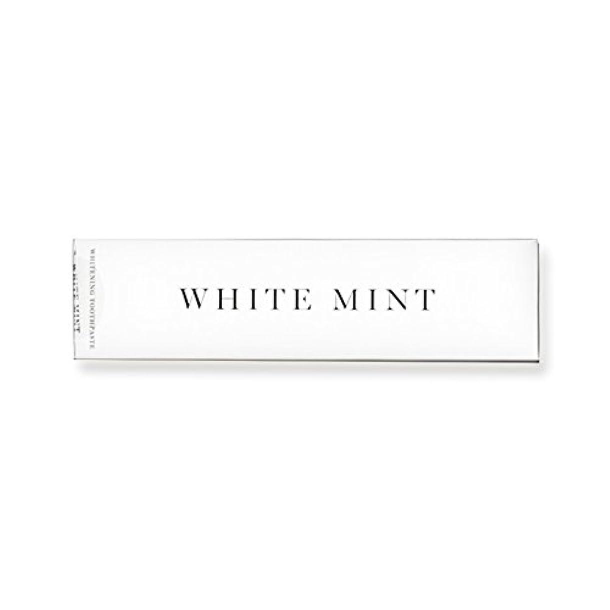 送信する送信するパーセントホワイトミント 130g (旧シルクホワイト)