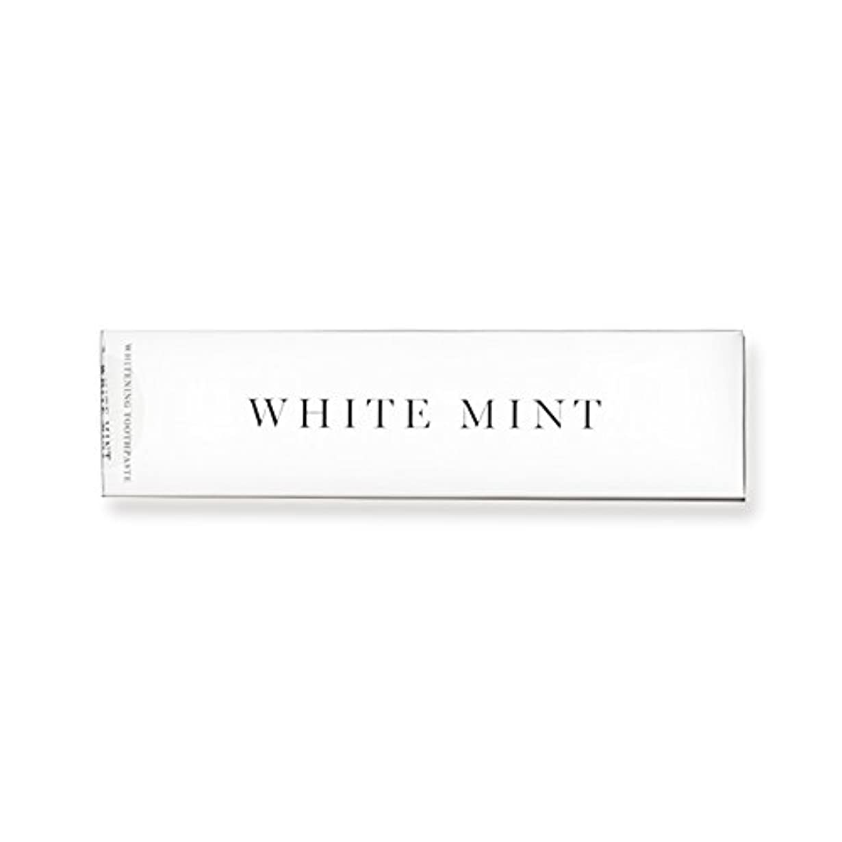 玉変化する潜在的なホワイトミント 130g (旧シルクホワイト)