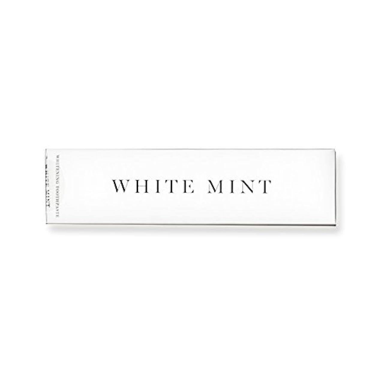 株式会社彼の敬意を表してホワイトミント 130g (旧シルクホワイト)
