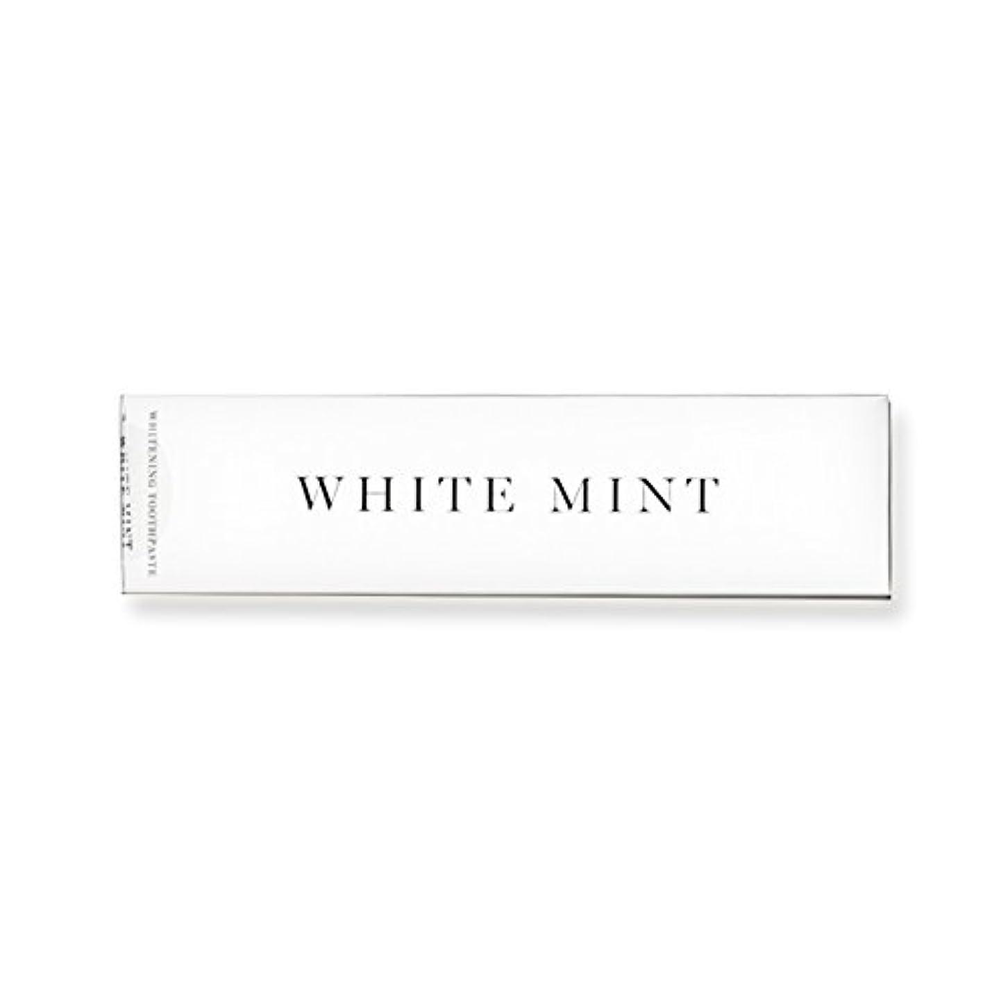 列挙する生きている十代ホワイトミント 130g (旧シルクホワイト)