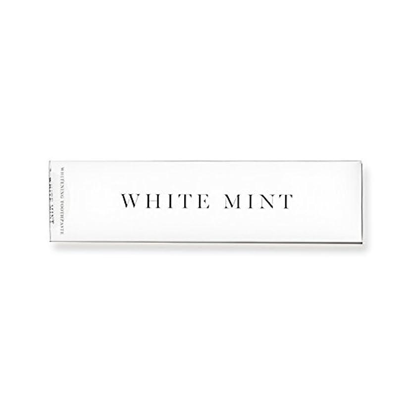 キルスいつでも意図するホワイトミント 130g (旧シルクホワイト)