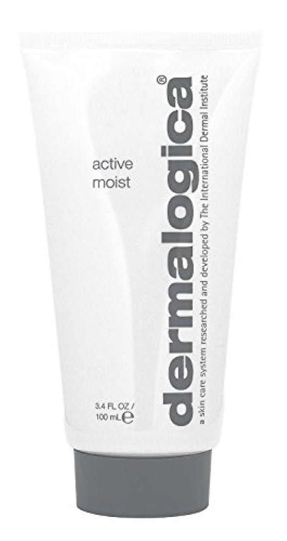 モーターリハーサル苦Dermalogica Active Moist, 3.4 Fluid Ounce [並行輸入品]