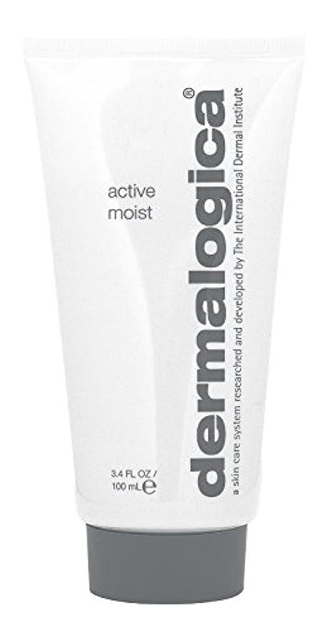 耕すキャスト夏Dermalogica Active Moist, 3.4 Fluid Ounce [並行輸入品]