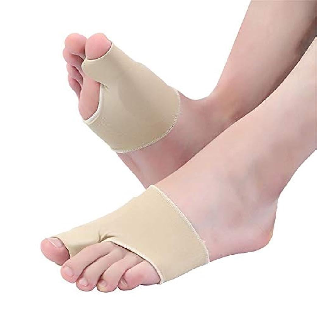 シャッフル皮ラブCCenjing Thumb Eversion CorrectorシリコンフットカバーToe Eversion Toeビッグトゥセパレーター 腰痛と腰痛の軽減 (色 : 色)