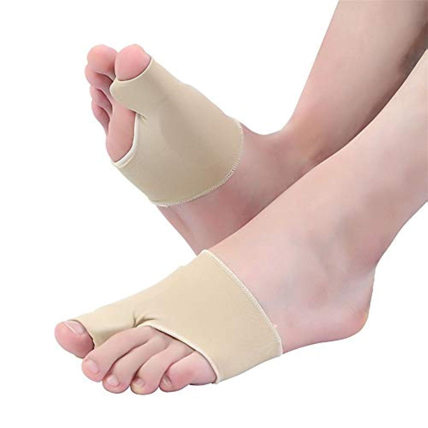 自治的規模溝CCenjing Thumb Eversion CorrectorシリコンフットカバーToe Eversion Toeビッグトゥセパレーター 腰痛と腰痛の軽減 (色 : 色)