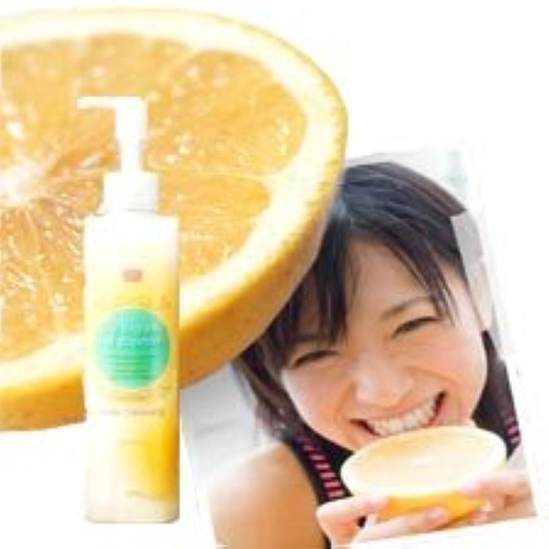 増加する優遇起こりやすいクイーンズクレンジング 美容液で洗う クレンジング 200ml