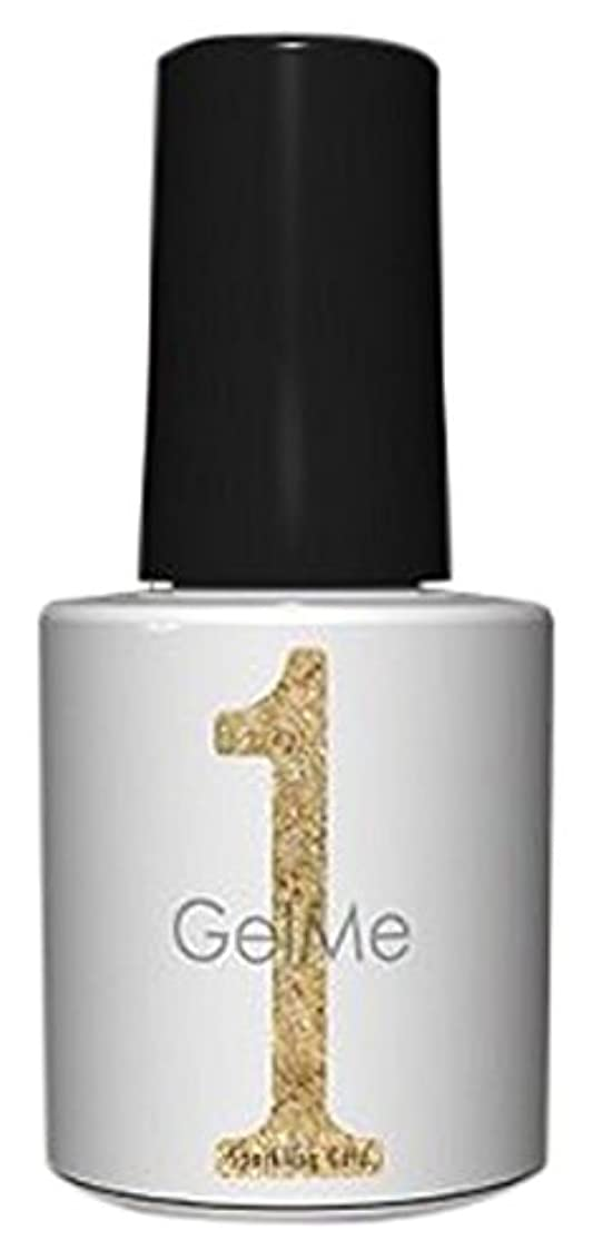 展望台刺繍私たち自身ジェルミーワン(Gel Me 1) 44 スパークリングゴールド