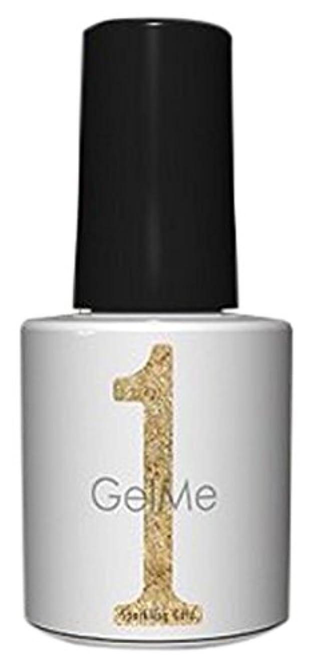ファセットダウンタウン栄養ジェルミーワン(Gel Me 1) 44 スパークリングゴールド