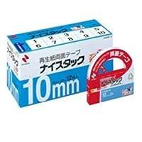 ( お徳用 10セット ) ニチバン 両面テープ ナイスタック 【幅10mm×長さ20m】 12個入り NWBB-10 ×10セット