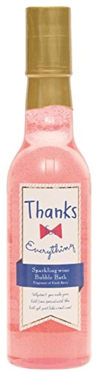 食物ボーカル考案するノルコーポレーション 入浴剤 バブルバス スパークリングワイン 240ml ベリーの香り OB-WIB-6-1