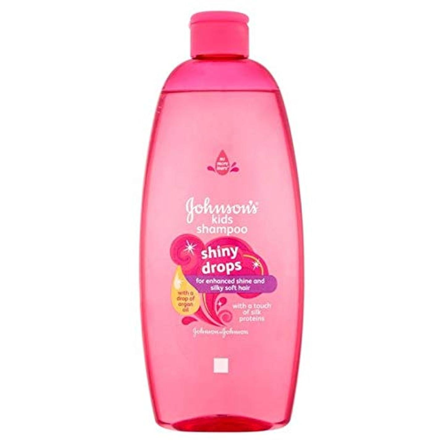 蒸気変形する共同選択[Johnson's ] ジョンソンの子供たちは、光沢のあるシャンプー500ミリリットルをドロップ - Johnson's Kids Shiny Drops Shampoo 500ml [並行輸入品]