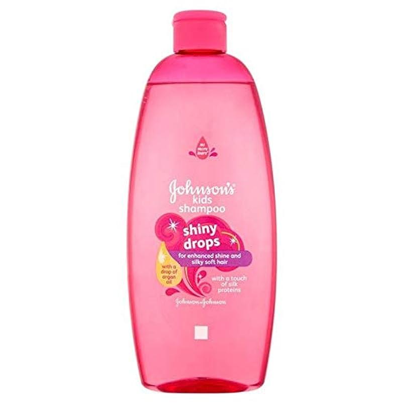 ピカリング率直な果てしない[Johnson's ] ジョンソンの子供たちは、光沢のあるシャンプー500ミリリットルをドロップ - Johnson's Kids Shiny Drops Shampoo 500ml [並行輸入品]