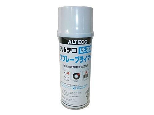 アルテコ低溶解スプレープライマー