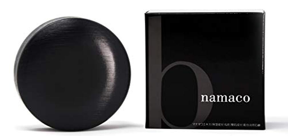 グローきゅうりドラゴン黒なまこの石鹸110g 泡立てネット付き [枠練り石鹸]
