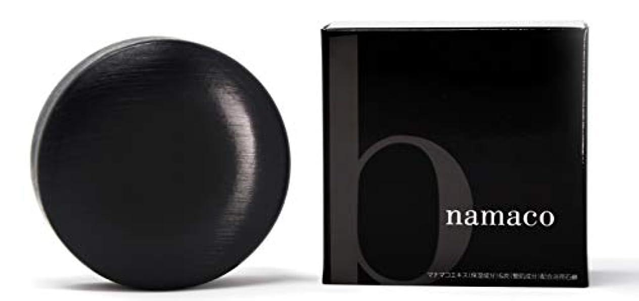 抽象化デクリメント出口黒なまこの石鹸110g 泡立てネット付き [枠練り石鹸]