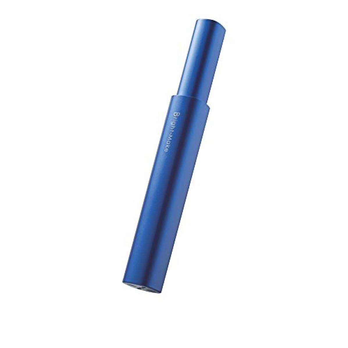 頼るに勝るランデブーオーヴィックス 電動歯ブラシ Bright-Make(ブライトメイク) ネイビー BRM-NV01