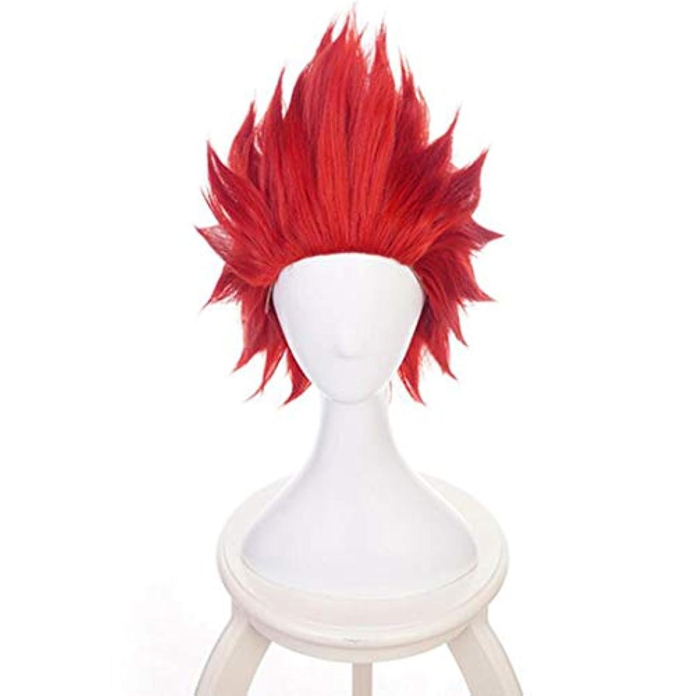 バーター分類バーマドKoloeplf アニメショートレッドコスプレウィッグ合成ハロウィーンパーティー髪型男の子用 (Color : Red)