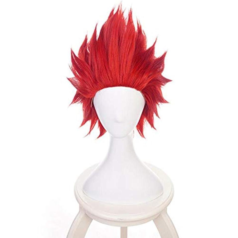 アルコールモーション枯渇Koloeplf アニメショートレッドコスプレウィッグ合成ハロウィーンパーティー髪型男の子用 (Color : Red)