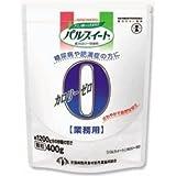 パルスイートカロリーゼロ 400g×2袋 味の素 4901001094646