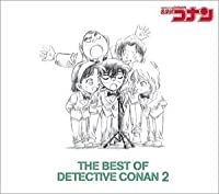 BEST OF DETECTIVE CONAN 2(limited edition) by ANIMATION (2003-12-10)