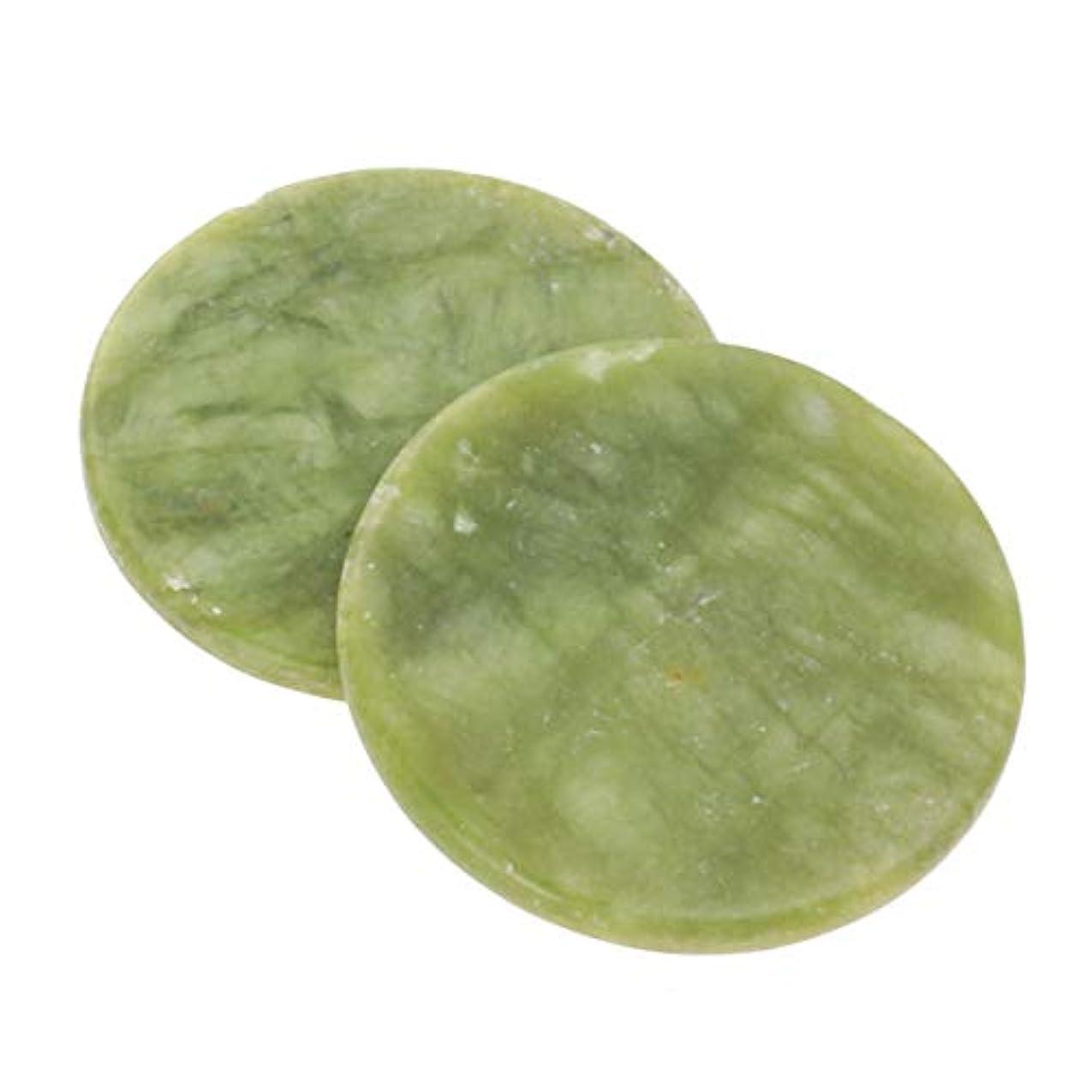 有害なオークタンパク質SUPVOX まつげエクステンション接着剤パッド玉石まつげエクステンション接着剤ホルダーラウンドパレット2個
