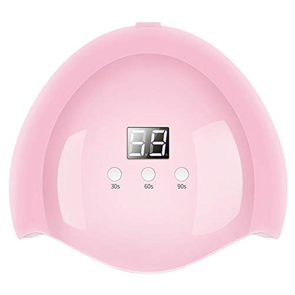 しかしながらそう無法者グレファイディンドライヤーネイルマシン36W UV LEDネイルアートランプ赤外線センシング光線療法ゲルポリッシュ硬化光 - ピンク