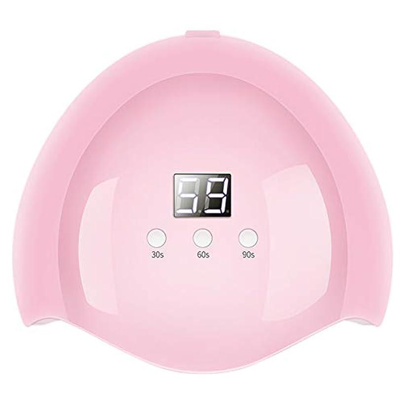 時刻表傾向がありますミスグレファイディンドライヤーネイルマシン36W UV LEDネイルアートランプ赤外線センシング光線療法ゲルポリッシュ硬化光 - ピンク