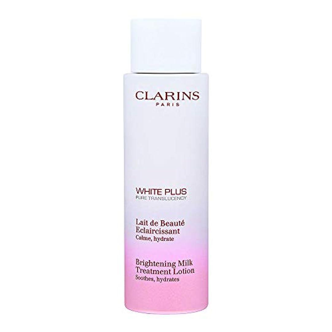 ラジカル調べる手順クラランス(CLARINS) ホワイト-プラス ブライト ミルク ローション 200ml[並行輸入品]