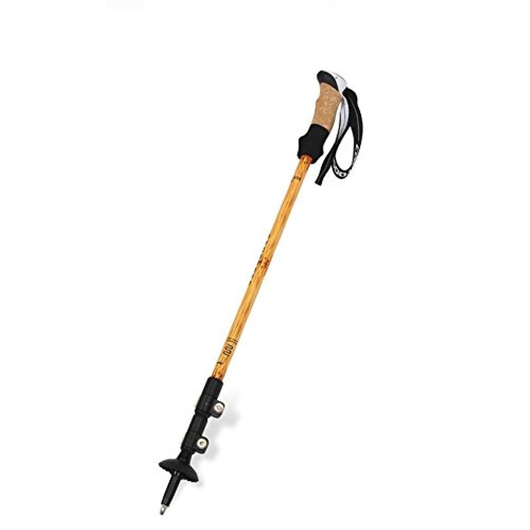 丈夫変化する重量Robagプロカーボン合金ライトOutdoors直線シャンクハイキングスティック、格納式Walking Poles 3セクション65 – 135 CM