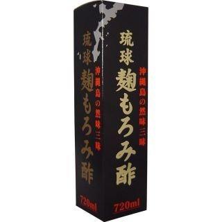 沖縄の発酵クエン酸・アミノ酸飲料!琉球麹もろみ酢は泡盛を蒸留した際にできる「もろみ」を独自の製法で飲...