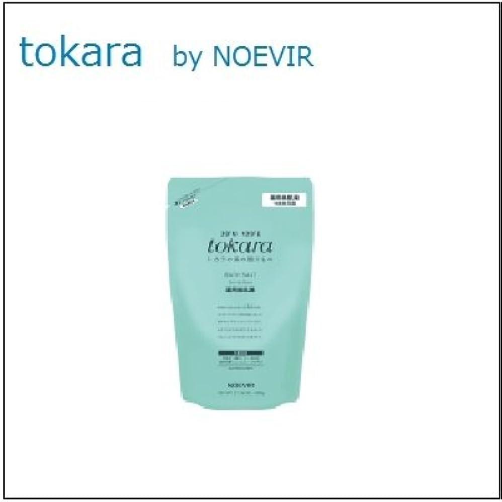 ノエビア トカラの海の薬用美肌湯 600gリフィール〈つめかえ用〉薬用入浴剤 [並行輸入品]