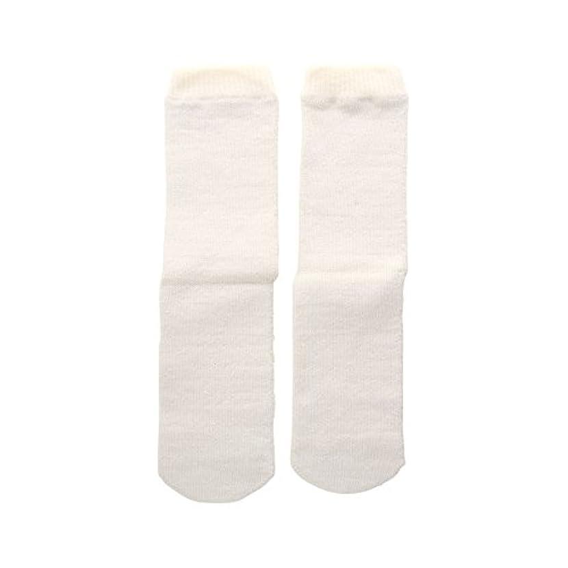 (コベス) KOBES 紳士 シルク混 おやすみ靴下 日本製