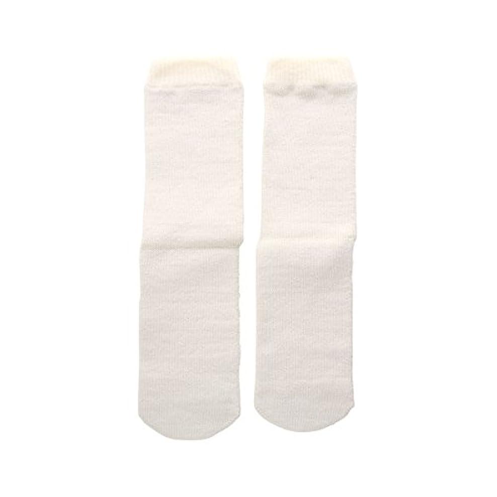 調停者ランドマーク精神(コベス) KOBES 紳士 シルク混 おやすみ靴下 日本製